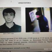 Убийцу беременной девушки разыскивают в Новосибирске