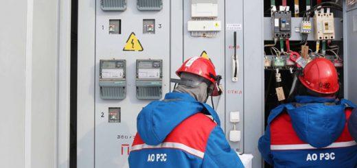 АО «РЭС» расширяет интеллектуальную систему учета электроэнергии в рамках цифровизации сетей