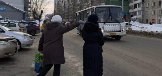 Барнаульцы ждут, когда появится остановочный павильон у Сити-центра