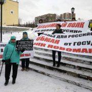 В Новосибирске обманутые дольщики провели шествие