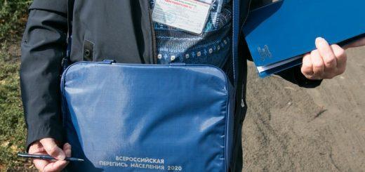 Алтайские волонтеры помогут провести перепись-2020