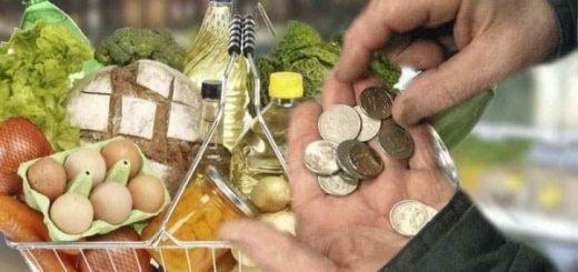 Минтруд предложил снизить прожиточный минимум: пострадают малоимущие