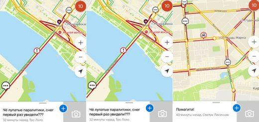 В 10-балльных пробках переругиваются утром 29 января новосибирцы