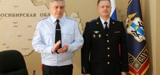 Бывший главный следователь Новосибирска обжаловал увольнение из МВД