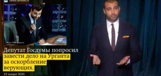 Иван Ургант извинился перед православными