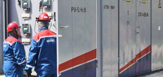 В АО «РЭС» подвели итоги деятельности по технологическому присоединению к электрическим сетям за 2019 год