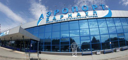 «Из Барнаула Нью-Васики не сделать»: что ждет Барнаульский аэропорт