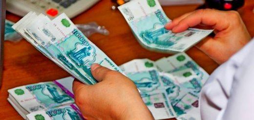 На Алтае ветераны ВОВ получат по 75 тысяч ко Дню Победы