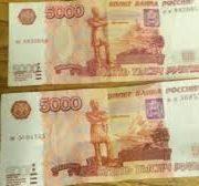 В Новосибирск завезли крупные фальшивые купюры