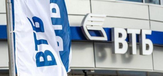 Началась зимняя школа банка ВТБ и НИУ ВШЭ  по финансам и кредиту