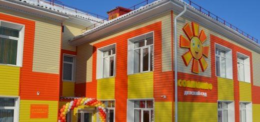 В Алтайском крае после капитального ремонта открыли детский сад