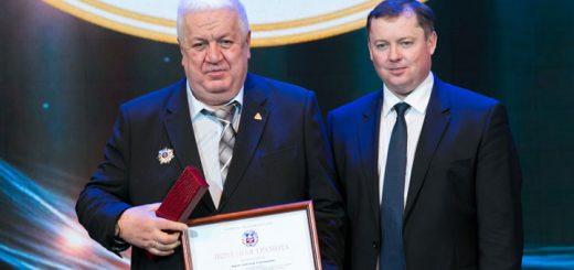 «Алтайский трансформаторный завод» отметил 60-летний юбилей