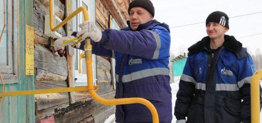 В алтайском Полковниково завершено строительство третьего газопровода
