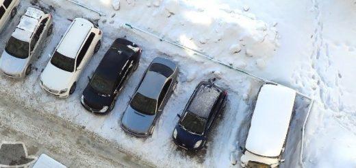 Молодая девушка в Барнауле выпала с 14 этажа высотки