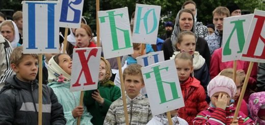 Международный день родного языка: история праздника