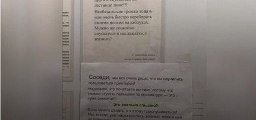 Жительницам Новосибирска запретили громко стучать каблуками