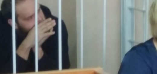 Организатора смертельной вечеринки в Академгородке заключили под домашний арест