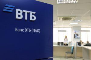 ВТБ и Почта Банк объединяют программы лояльности