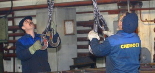 Арбитраж отказал кредиторам новосибирского «Сибмоста» в утверждении мирового соглашения