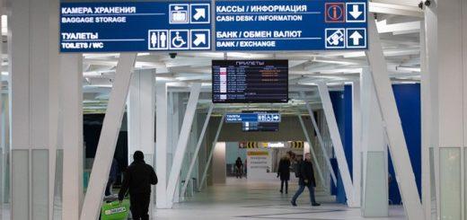 Проект реконструкции аэропорта Толмачево прошел госэкспертизу