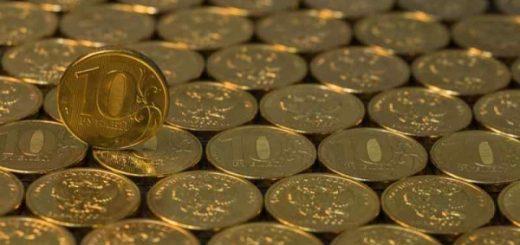 Новосибирцы заплатили налогов на 2,5 млрд больше