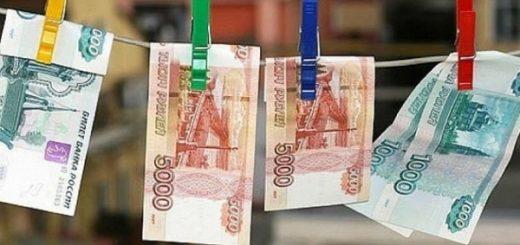 Новосибирцев предупредили о фальшивых пятитысячных купюрах