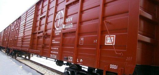 ПГК отметила активный спрос на мультимодальные перевозки в Западной Сибири