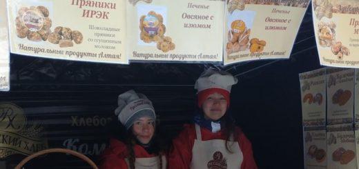 Новосибирские хлебопеки не поделили с алтайскими коллегами советские пряники