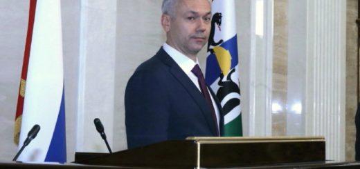 Губернатор Новосибирской области Андрей Травников поставил задачу начать ямочный ремонт