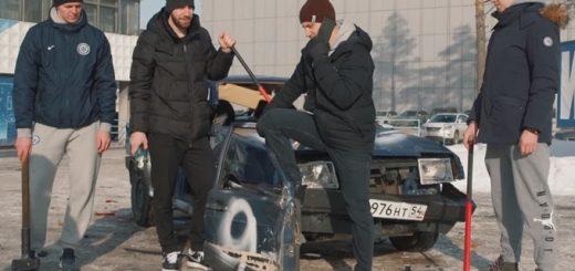 Проклятье «Девятки»  – хоккеисты кувалдами разгромили российское авто