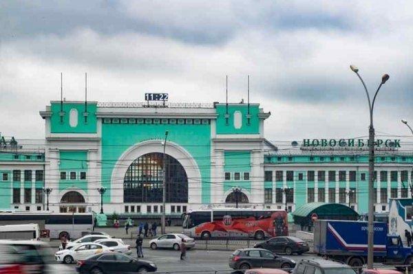 Новосибирская область поднялась в рейтинге регионов по качеству жизни