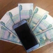 Новосибирского ветерана ограбили мошенники — с карты пропал миллион рублей