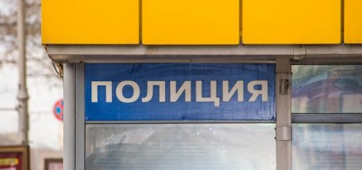 Двое сотрудников полиции Красноярского края покончили с собой в один день