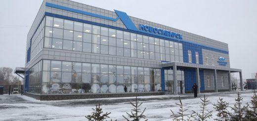 Расписание рейсов нового автовокзала Новосибирска с 1 февраля 2020