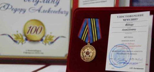 Сто лет исполнилось победителю над Германией из Новосибирска