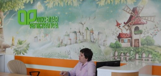 На ремонт детской поликлиники Бийской ЦРБ потратили 6 млн рублей