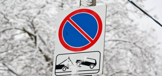 Запретят стоянку автомобилей на площади Ленина в Новосибирске