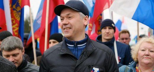 Телеканал Лондона обвинил новосибирского губернатора в потере инвестора
