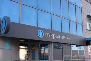 Банк «Открытие» в Новосибирске вдвое нарастил выдачи ипотеки в 2019 году