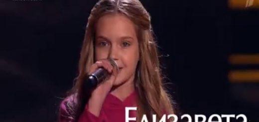 Лиза из Новосибирска восхитила судей и разгневала зрителей на шоу «Голос.Дети»