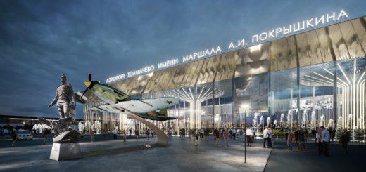 Проект реконструкции аэропорта Толмачево прошёл госэкспертизу