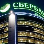 Пенсионерка умерла в новосибирском отделении Сбербанка