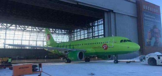 СКР на транспорте проверит S7 после возращения самолета в аэропорт