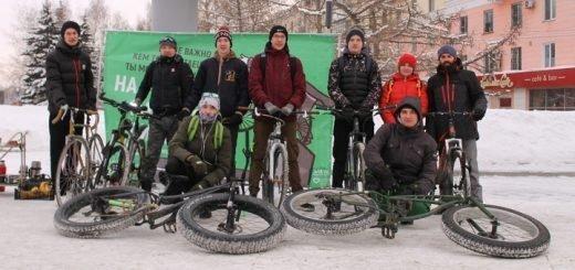«Дети лейтенанта Шмидта» сняли клип по велоакцию зимой в Барнауле