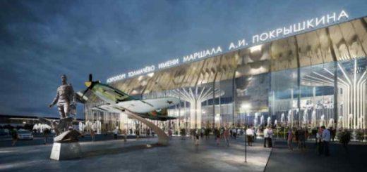 Госэкспертиза утвердила проект реконструкции Толмачево