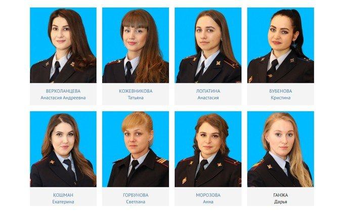 Самую красивую полицейскую выберут онлайн новосибирцы