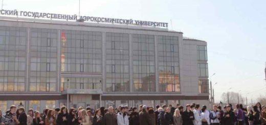 Уголовное дело завели на студентов и преподавателя сибирского вуза