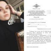 Девушка из Новосибирска стала жертвой кибер-шантажистов