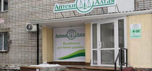Число аптек с выдачей льготных лекарств увеличат в Барнауле