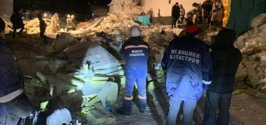 Назван собственник здания, обрушившегося в Новосибирске